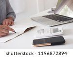 cropped image of professional... | Shutterstock . vector #1196872894
