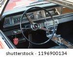 vaduz  liechtenstein  16th...   Shutterstock . vector #1196900134