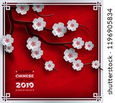 chinese new year 2019 banner.... | Shutterstock .eps vector #1196905834