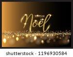 french christmas luxury design...   Shutterstock .eps vector #1196930584