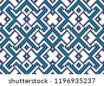 beading design  tribal design ... | Shutterstock .eps vector #1196935237