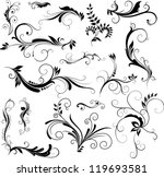 set of hand drawn floral... | Shutterstock .eps vector #119693581