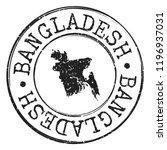 bangladesh silhouette postal... | Shutterstock .eps vector #1196937031