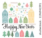 vector christmas decorations.... | Shutterstock .eps vector #1196941591