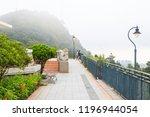 hong kong   july 06  2018 ... | Shutterstock . vector #1196944054