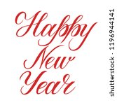 vector happy new year title.... | Shutterstock .eps vector #1196944141