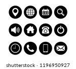 web icon set vector | Shutterstock .eps vector #1196950927