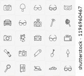archeology line icon set with... | Shutterstock .eps vector #1196960467