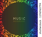 music background with colorful...   Shutterstock .eps vector #1196963794