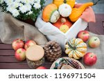 autumn festival decoration with ... | Shutterstock . vector #1196971504