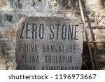 pune  india   jan 31 2018   the ... | Shutterstock . vector #1196973667