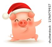 little pig with christmas santa ... | Shutterstock .eps vector #1196979937