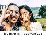 pokhara nepal october 6  2018... | Shutterstock . vector #1197005281