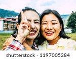 pokhara nepal october 6  2018... | Shutterstock . vector #1197005284