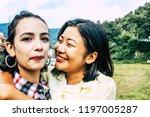 pokhara nepal october 6  2018... | Shutterstock . vector #1197005287