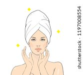 beauty care illustration.... | Shutterstock .eps vector #1197008554