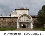 view of solovetsky monastery | Shutterstock . vector #1197020671