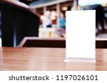 menu frame standing on wood... | Shutterstock . vector #1197026101
