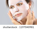 face care and beauty treatments.... | Shutterstock . vector #1197040981