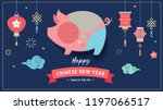 happy chinese new year 2019 ... | Shutterstock .eps vector #1197066517
