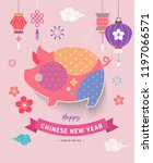 happy chinese new year 2019 ... | Shutterstock .eps vector #1197066571