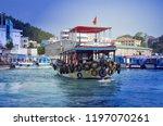 nha trang  vietnam october 3 ... | Shutterstock . vector #1197070261