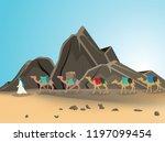 islamic historical drawings set ... | Shutterstock .eps vector #1197099454