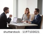 colleagues listening to... | Shutterstock . vector #1197103021