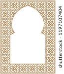 rectangular frame of the arabic ... | Shutterstock .eps vector #1197107404