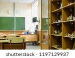 moscow  russia   september  24  ...   Shutterstock . vector #1197129937