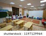 moscow  russia   september  24  ... | Shutterstock . vector #1197129964