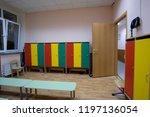 moscow  russia   september  23  ... | Shutterstock . vector #1197136054