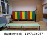 moscow  russia   september  23  ... | Shutterstock . vector #1197136057