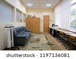 moscow  russia   september  24  ... | Shutterstock . vector #1197136081