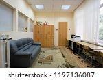 moscow  russia   september  24  ... | Shutterstock . vector #1197136087