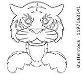 tiger icon. vector illustration ...   Shutterstock .eps vector #1197163141