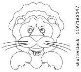 lion icon. vector illustration...   Shutterstock .eps vector #1197163147