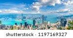 panorama of hong kong business... | Shutterstock . vector #1197169327