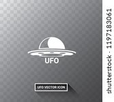 ufo flying saucer vector icon...   Shutterstock .eps vector #1197183061