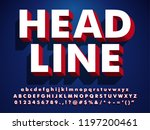 super strong bold 3d headline... | Shutterstock .eps vector #1197200461