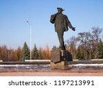 stakhanov  luhansk region ... | Shutterstock . vector #1197213991