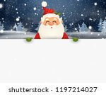 happy smiling santa claus... | Shutterstock .eps vector #1197214027
