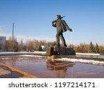stakhanov  luhansk region ... | Shutterstock . vector #1197214171