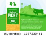 vector meat illustration with... | Shutterstock .eps vector #1197230461