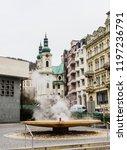 karlovy vary  czech republic ... | Shutterstock . vector #1197236791