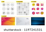 seamless pattern. shopping mall ...   Shutterstock .eps vector #1197241531