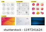 seamless pattern. shopping mall ...   Shutterstock .eps vector #1197241624