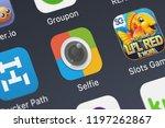 london  united kingdom  ...   Shutterstock . vector #1197262867