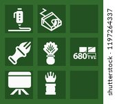 tool filled set of vector icons ...   Shutterstock .eps vector #1197264337