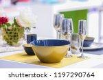 the image of utensil | Shutterstock . vector #1197290764